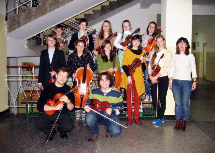 Szkoła Muzyczna II st. im. Tadeusza Szeligowskiego w Lublinie